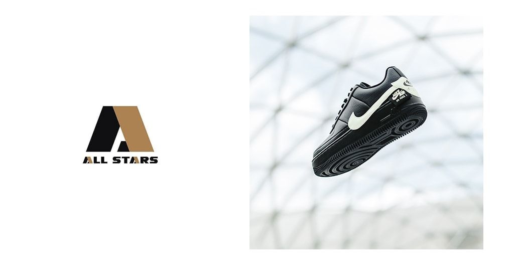 ALL STARS – Sneaker store is already open at Blockbuster Mall