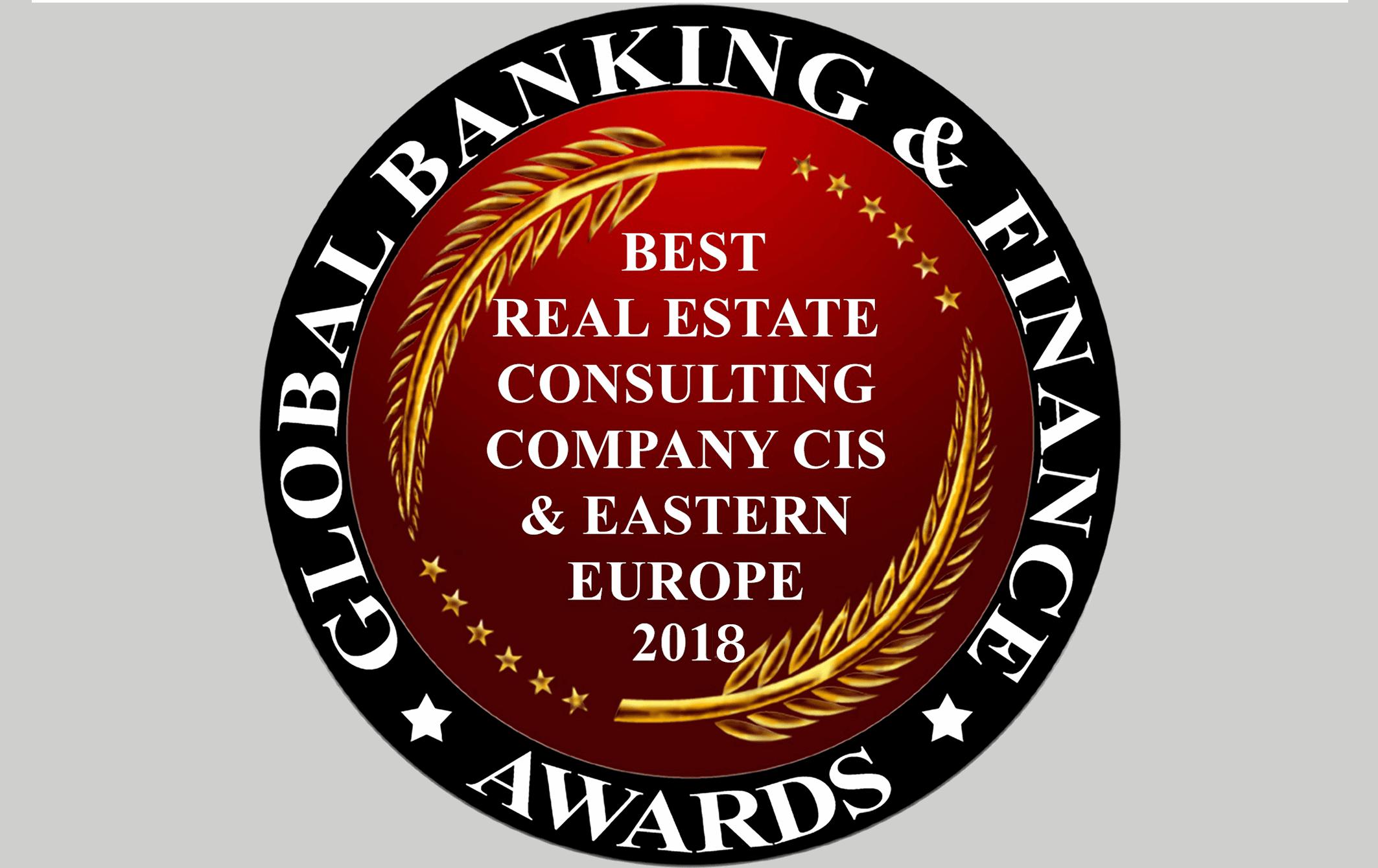 Global Banking & Finance Awards 2018