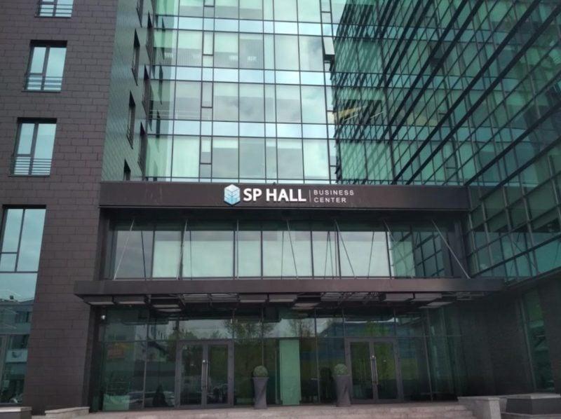 БЦ Sp Hall