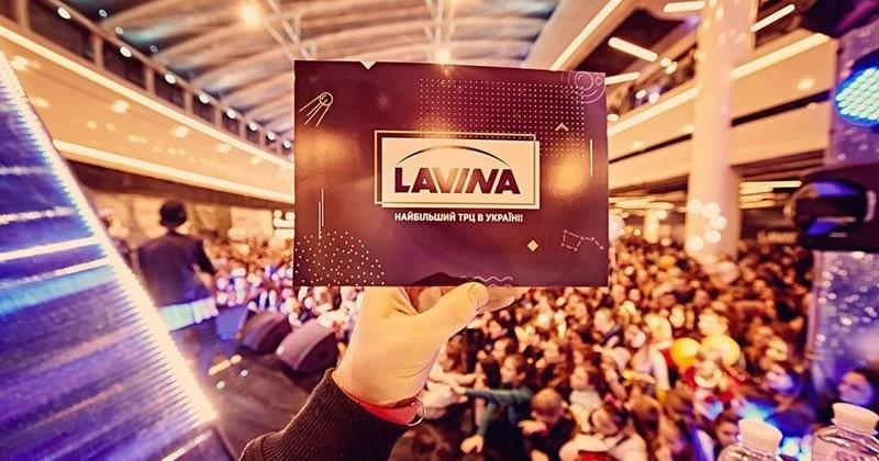 NAI Ukraine: за один день відвідуваність Lavina Mall досягла рекордного значення – майже 60 тисяч осіб