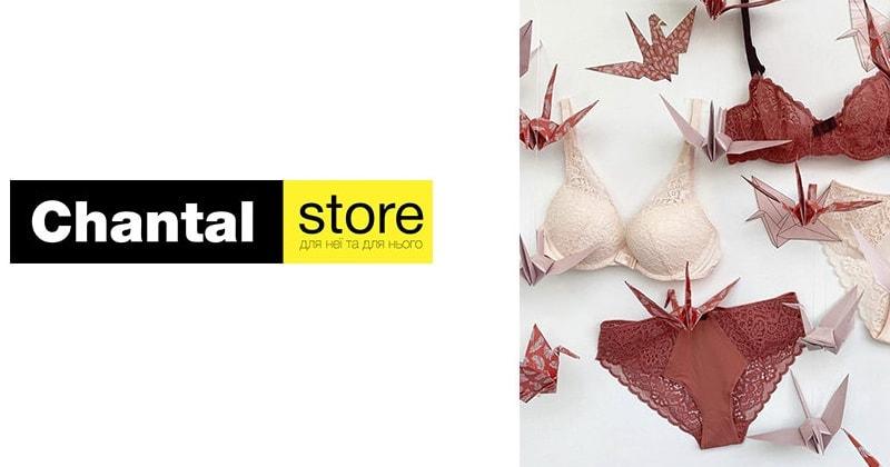 Магазин Chantal store в Blockbuster Mall представить кращі світові бренди білизни