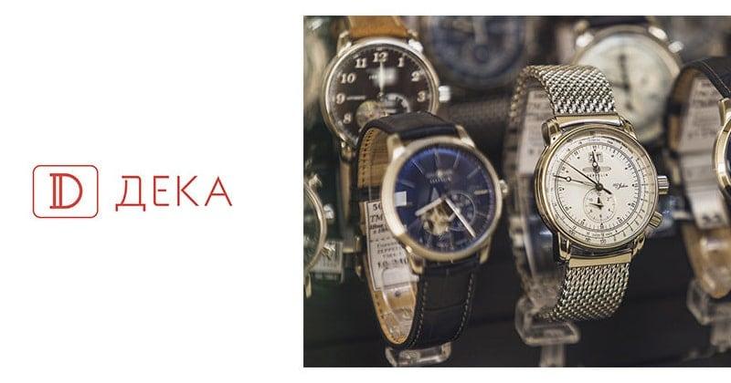 У Blockbuster Mall відкриється бутик годинників і аксесуарів DEKA