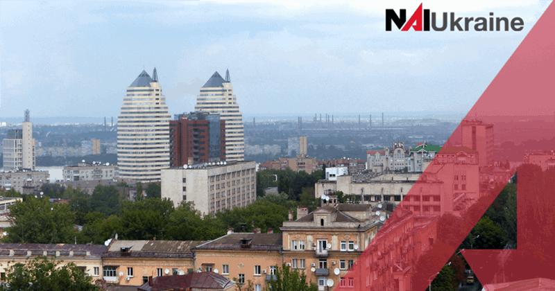 Дніпро: економічне зростання регіону підтверджується статистичними даними