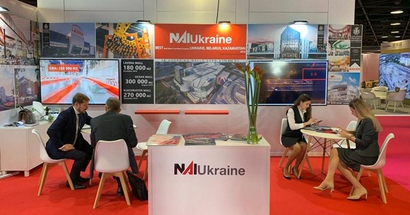 NAI Ukraine на MAPIC-2018. ТРЦ майбутнього вже є в Україні