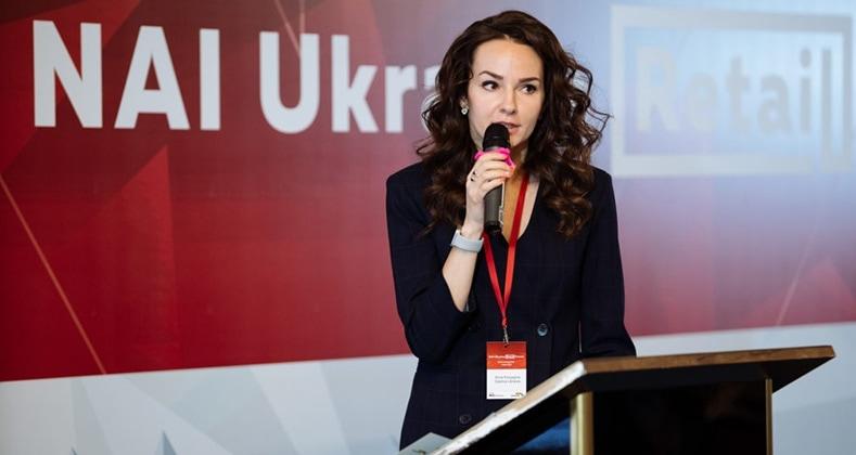 В Киеве прошел I NAI Ukraine Retail Forum