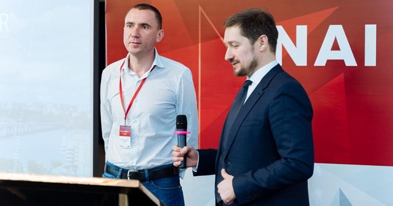 У Києві відбувся перший NAI Ukraine Retail Forum