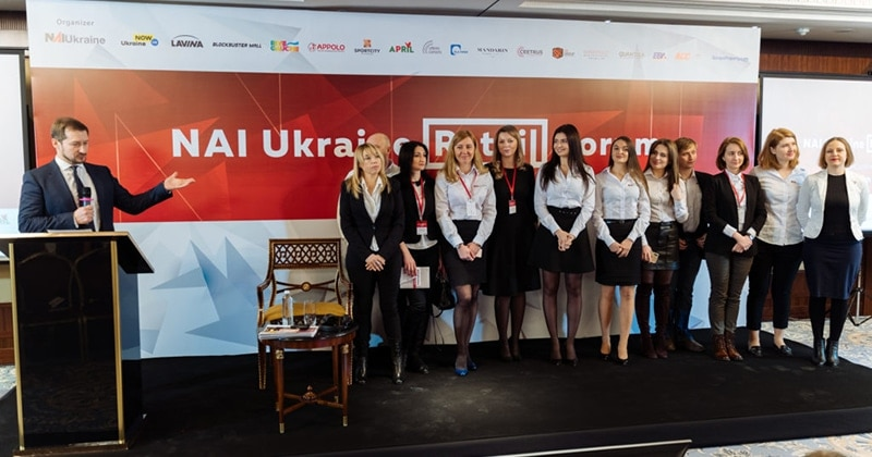 В Киеве прошел I NAI Ukraine Retail Forum