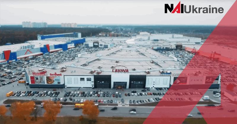 Ринок комерційної нерухомості Києва в 2018 році: підсумки III кварталу