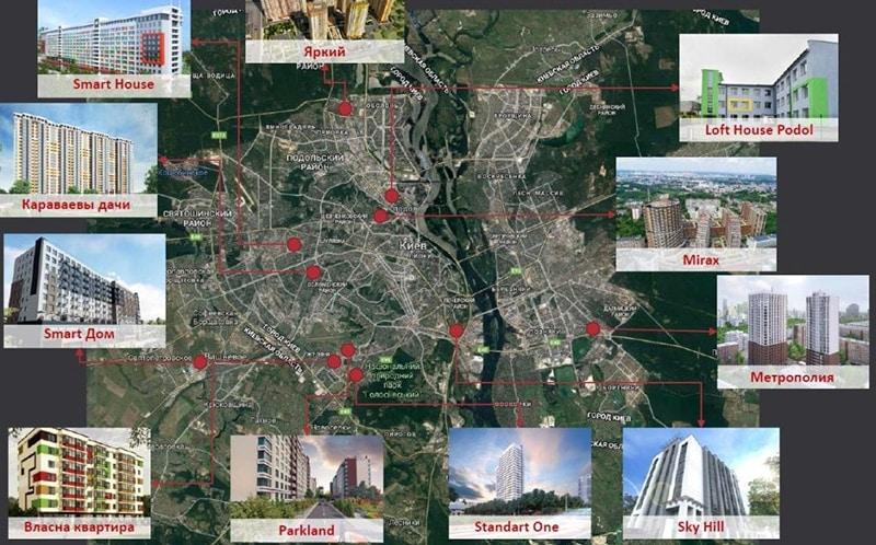 апартаменти у Києві