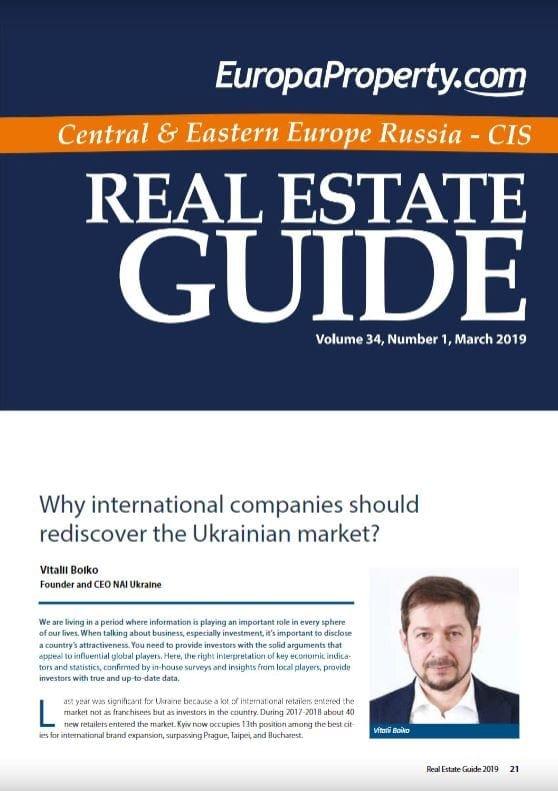 Why international companies should rediscover the Ukrainian market? Статья Виталия Бойко в Real Estate Guide
