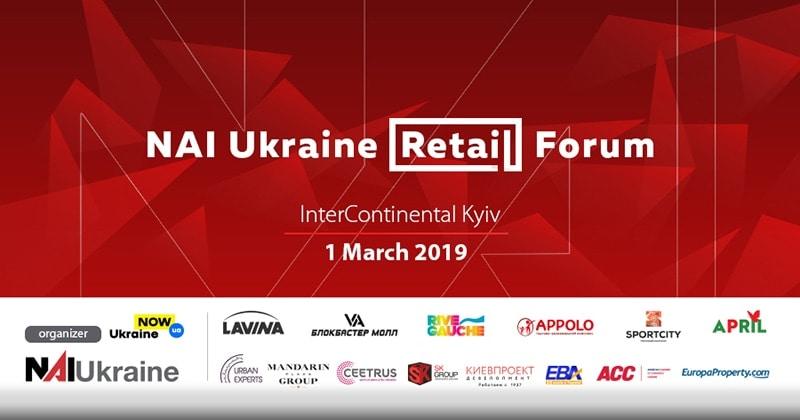 I NAI Ukraine Retail Forum – пряма комунікація з учасниками ринку