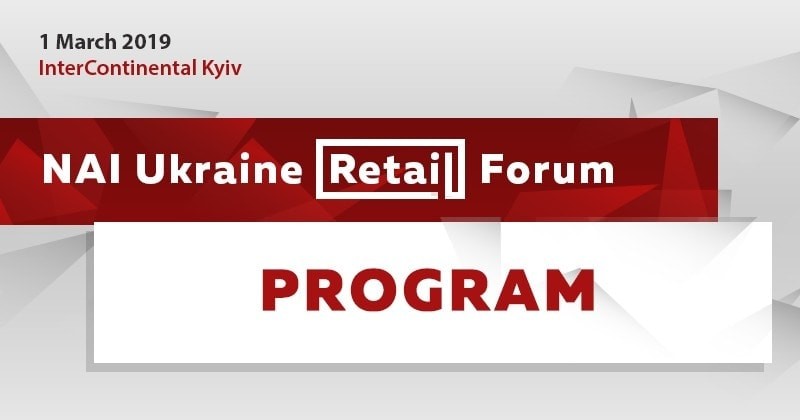 I NAI Ukraine Retail Forum: программа мероприятия