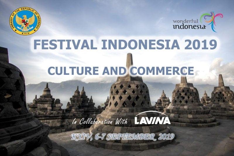 Lavina Mall відкриє сезон осінніх івентів колоритним Індонезійським фестивалем