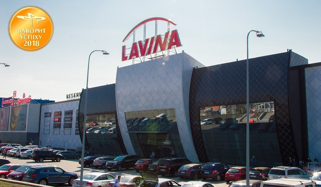 Lavina Mall – переможець конкурсу «Фаворити Успіху-2018»