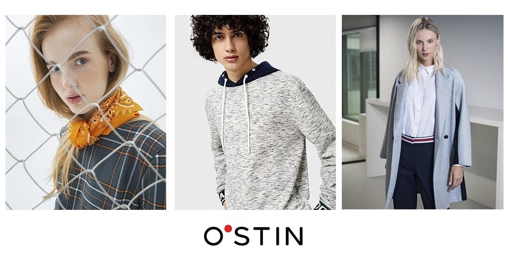 Нове ім'я в Lavina Mall: в мегамоллі відкриється магазин O'STIN