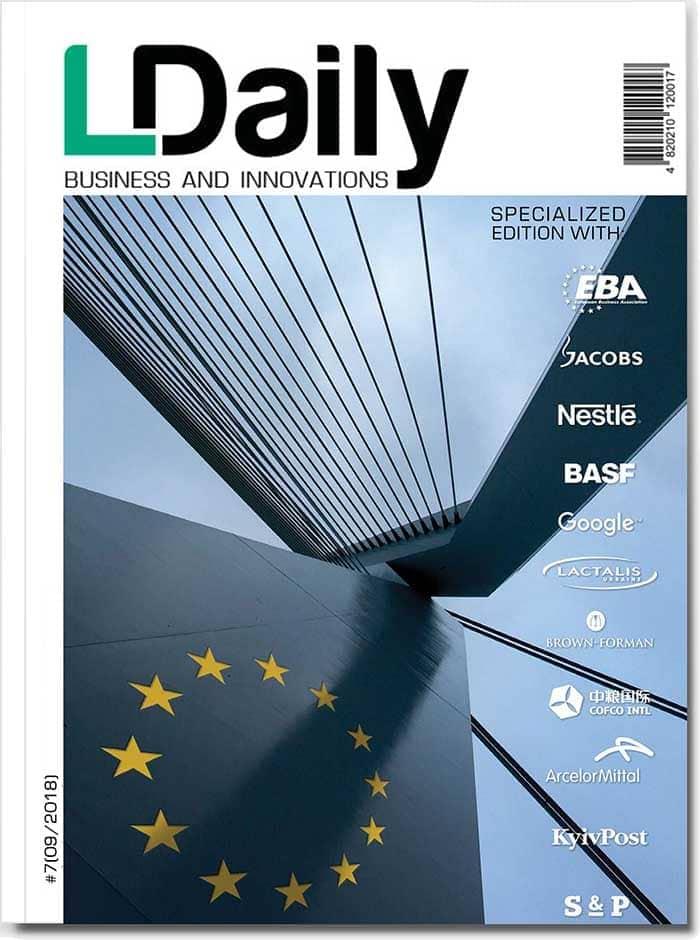 Інтерв'ю для бізнес-видання LDaily
