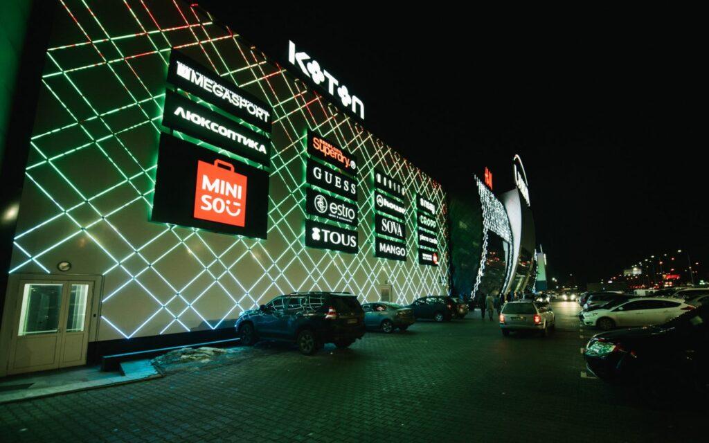 Lavina Mall: новый этап развития
