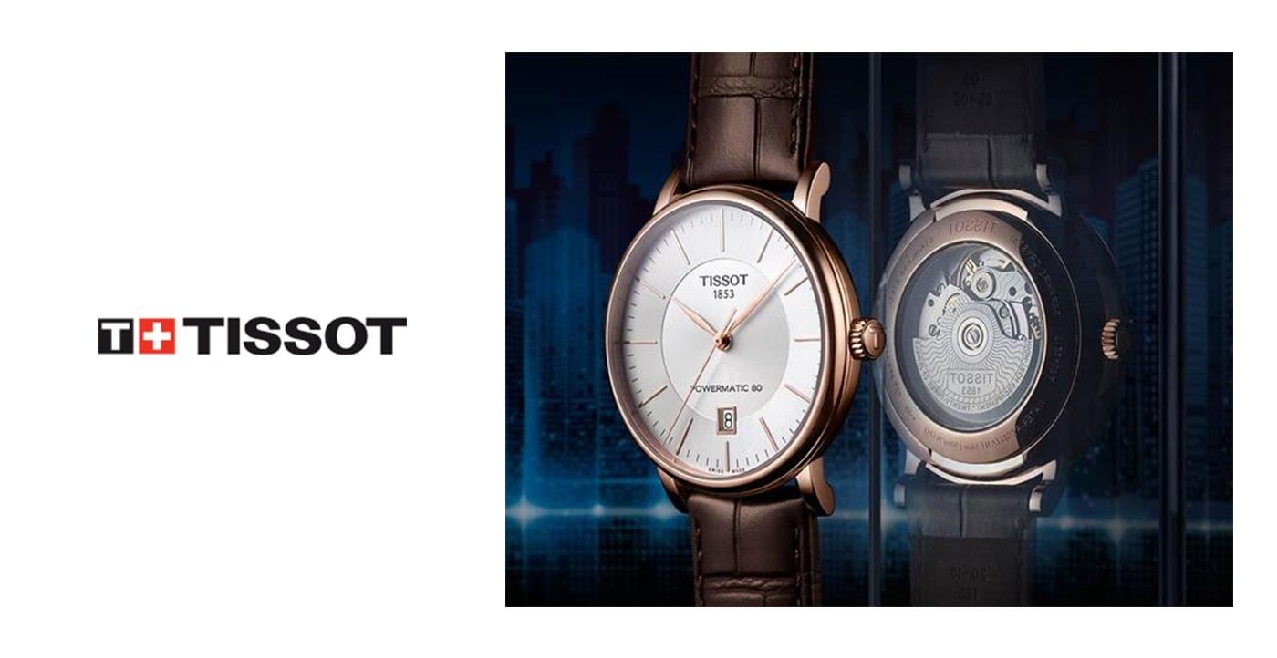 У Blockbuster Mall відкриється бутик швейцарських годинників Tissot