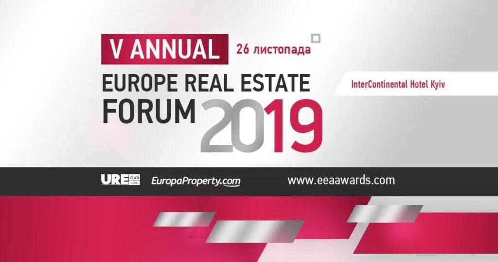 NAI Ukraine – в шорт-листе премии V EE Real Estate Awards