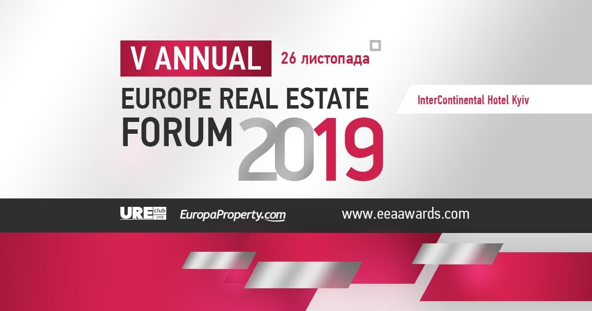 NAI Ukraine – в шорт-листе премии V EE Real Estate Awards