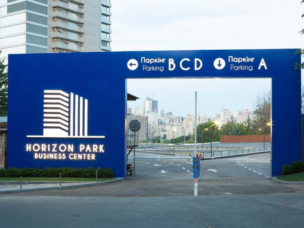 BC Horizon Park (2-nd phase)