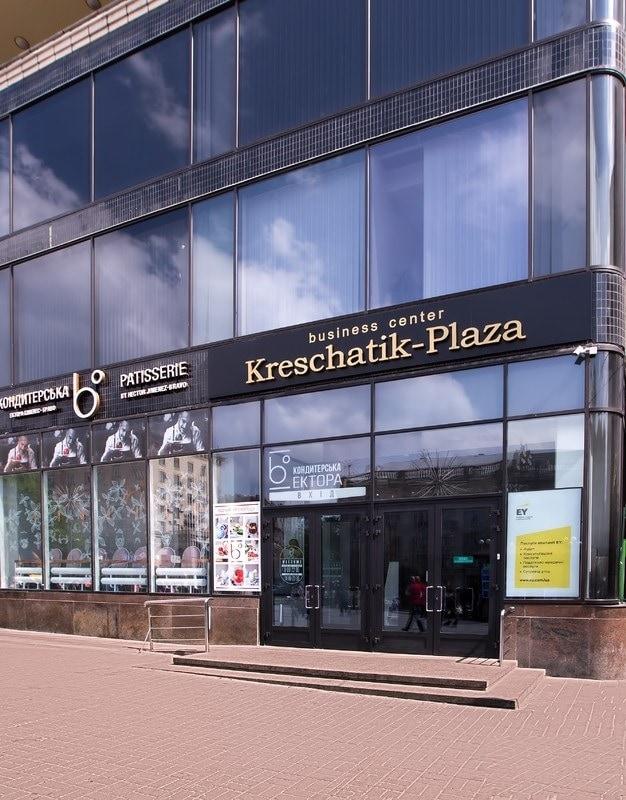БЦ Khreschatyk Plaza