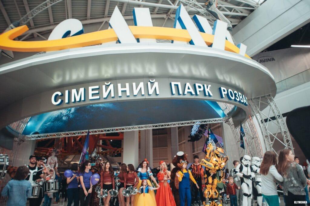 Семейный парк развлечений «Галактика» получил награду «Выбор года»