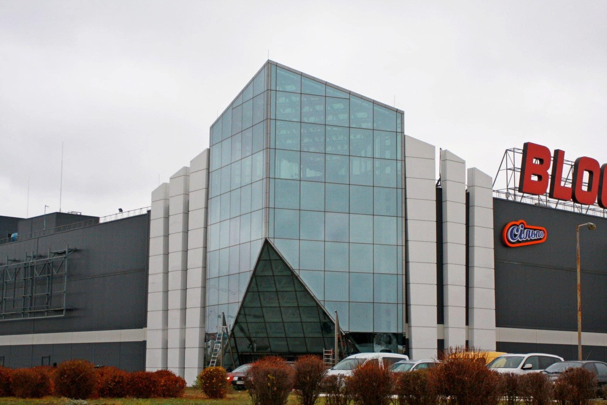 ТРЦ Blockbuster Mall – нове місце для передноворічного шопінгу