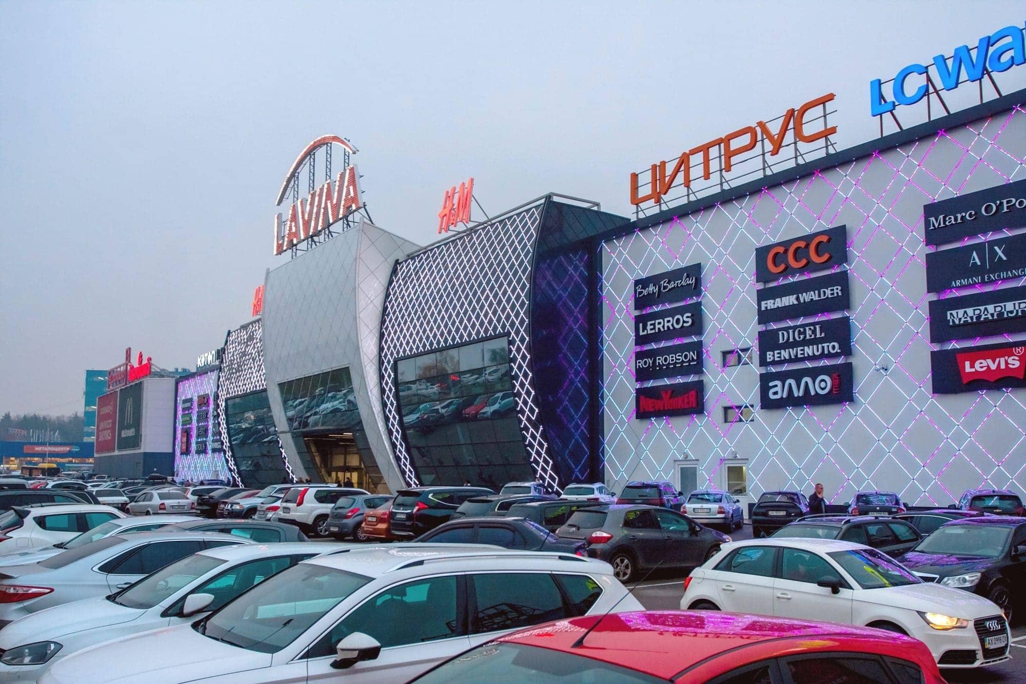 Lavina Mall – 3 роки. З якими результатами мега-молл відсвяткував День народження