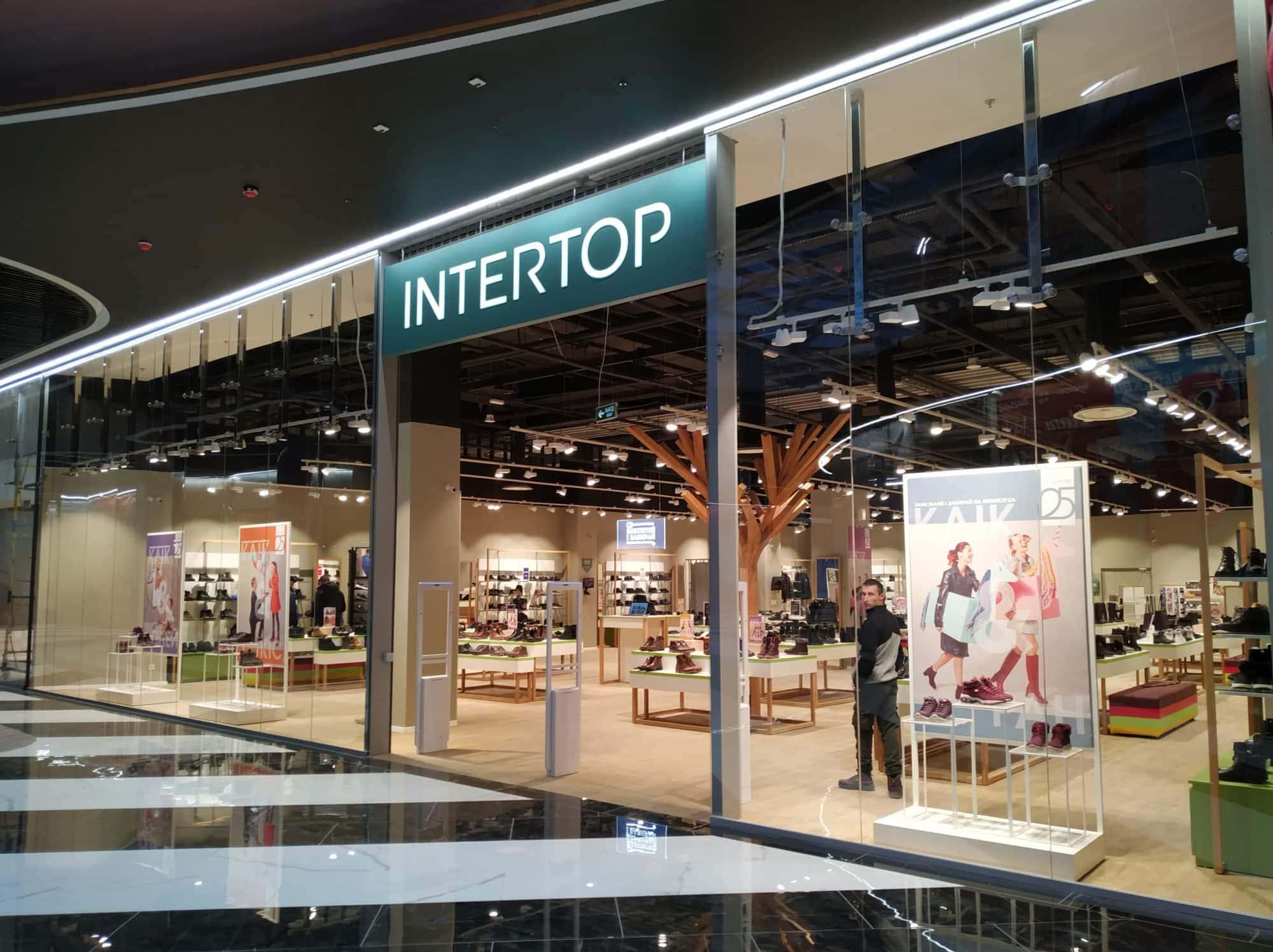 Багато взуття відIntertop: уBlockbuster Mallвідкрився магазин площею 524 кв.м