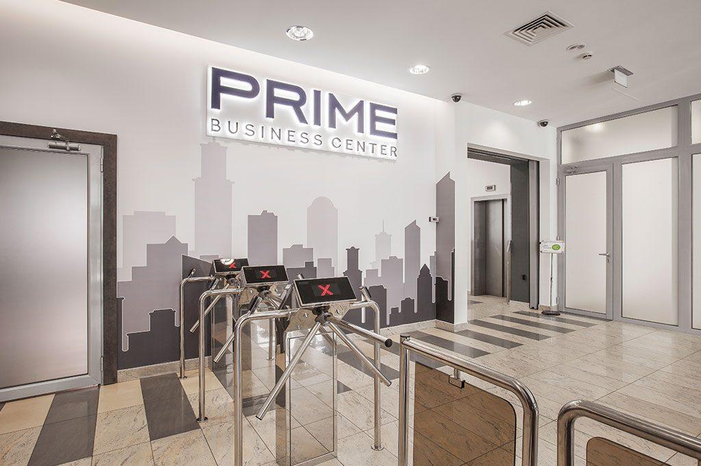 BC Prime