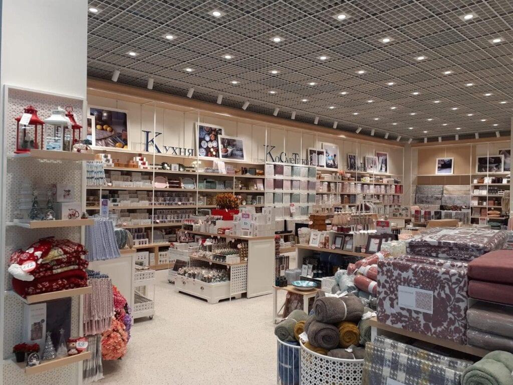 Lavina Mall – English Home