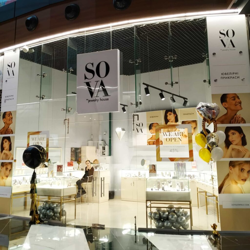 Ювелирные бренды в Blockbuster Mall: SOVA Jewerly house