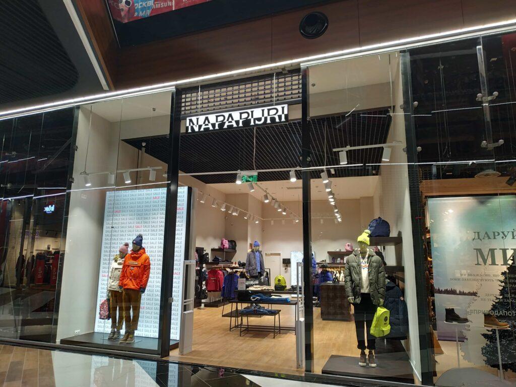 Новый магазин в Blockbuster Mall – Napapijri