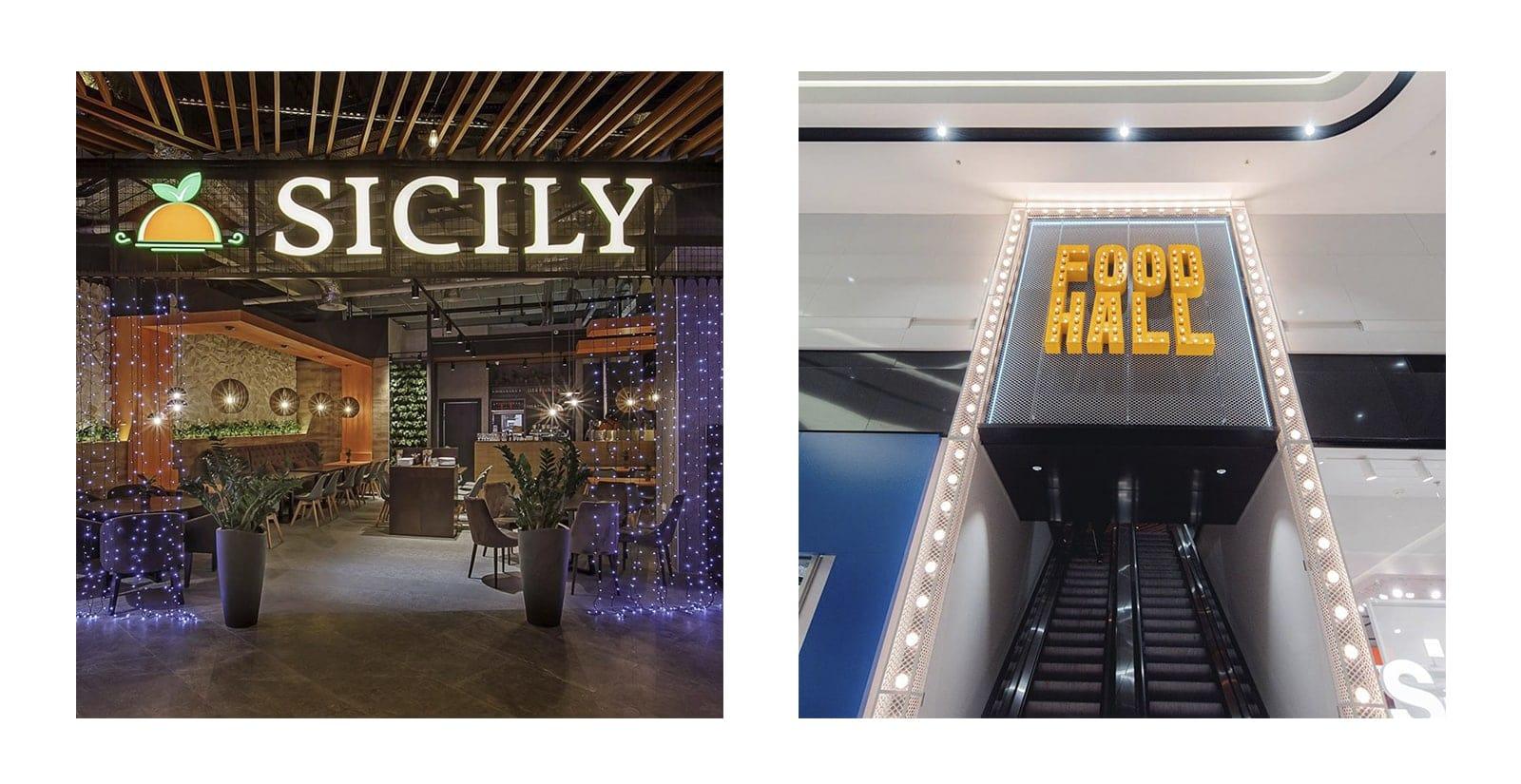 Італійський ресторан Sicily на фудхолі у Lavina Mall пропонує хіти сицилійської кухні