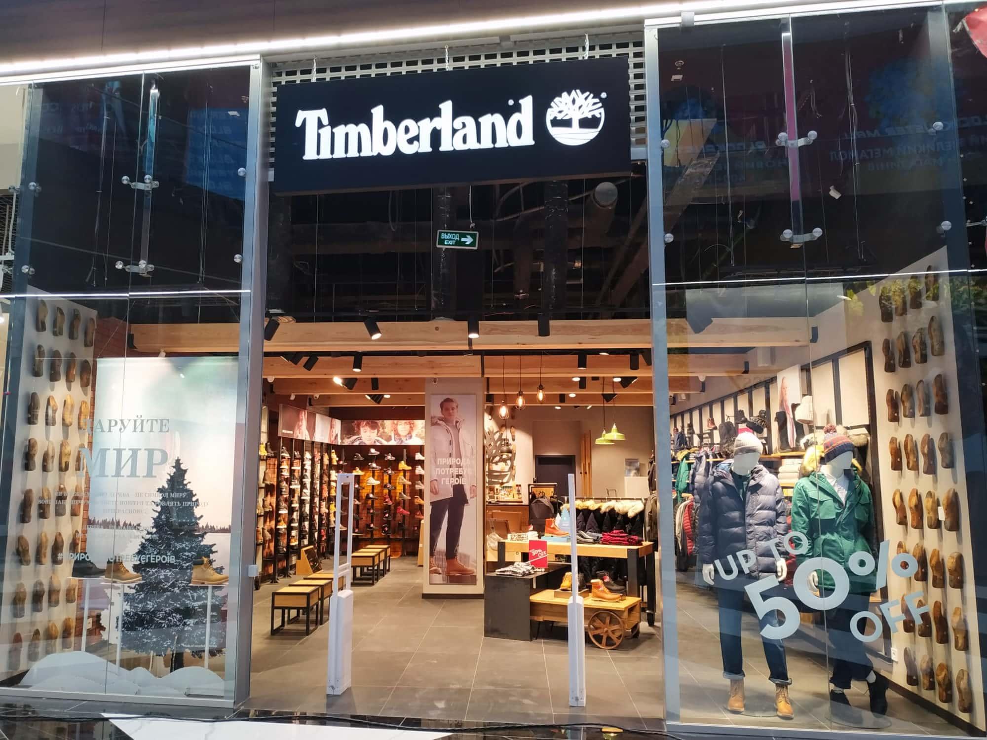 Магазин культового бренду Timberland – у Blockbuster Mall