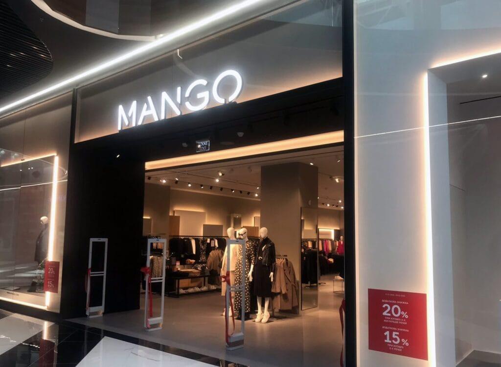 В Blockbuster Mall открылся магазин испанского бренда Mango