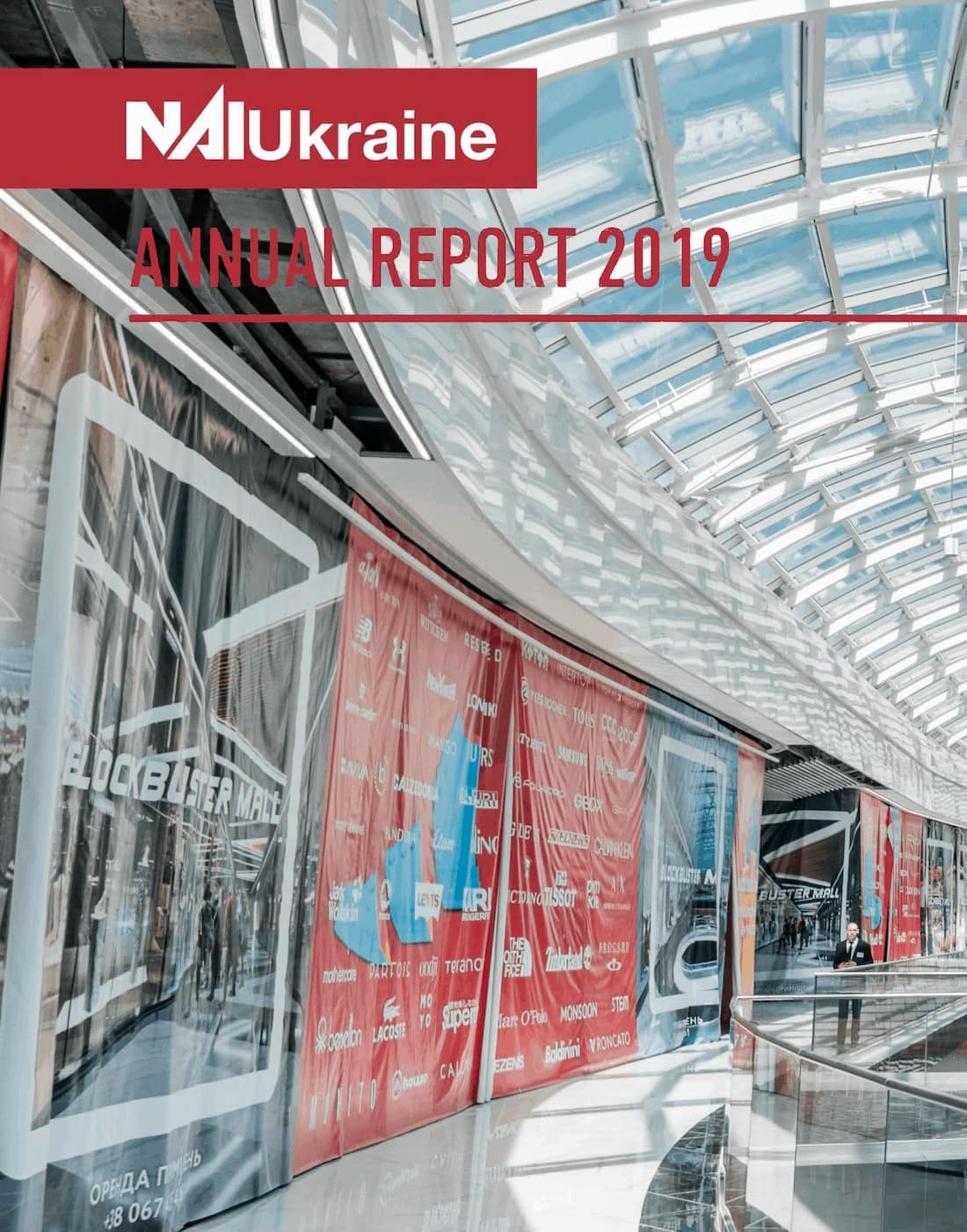 Годовой отчет NAI Ukraine за 2019 год