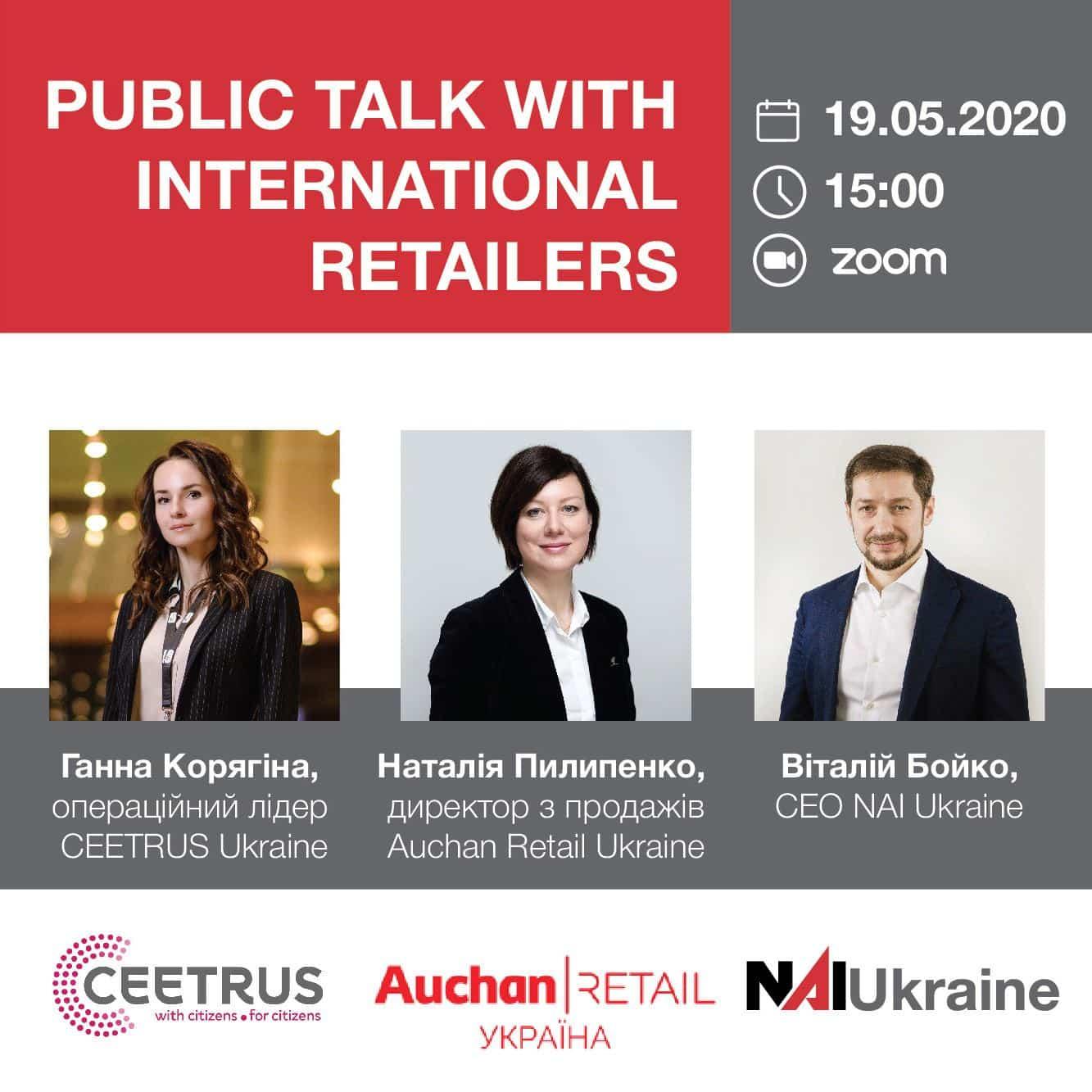Рublic talk с Наталией Пилипенко, директором по продажам Ашан Ритейл Украина