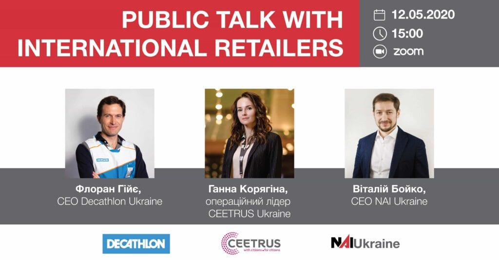Рublic talk с Флораном Гийе, CEO Decathlon Ukraine