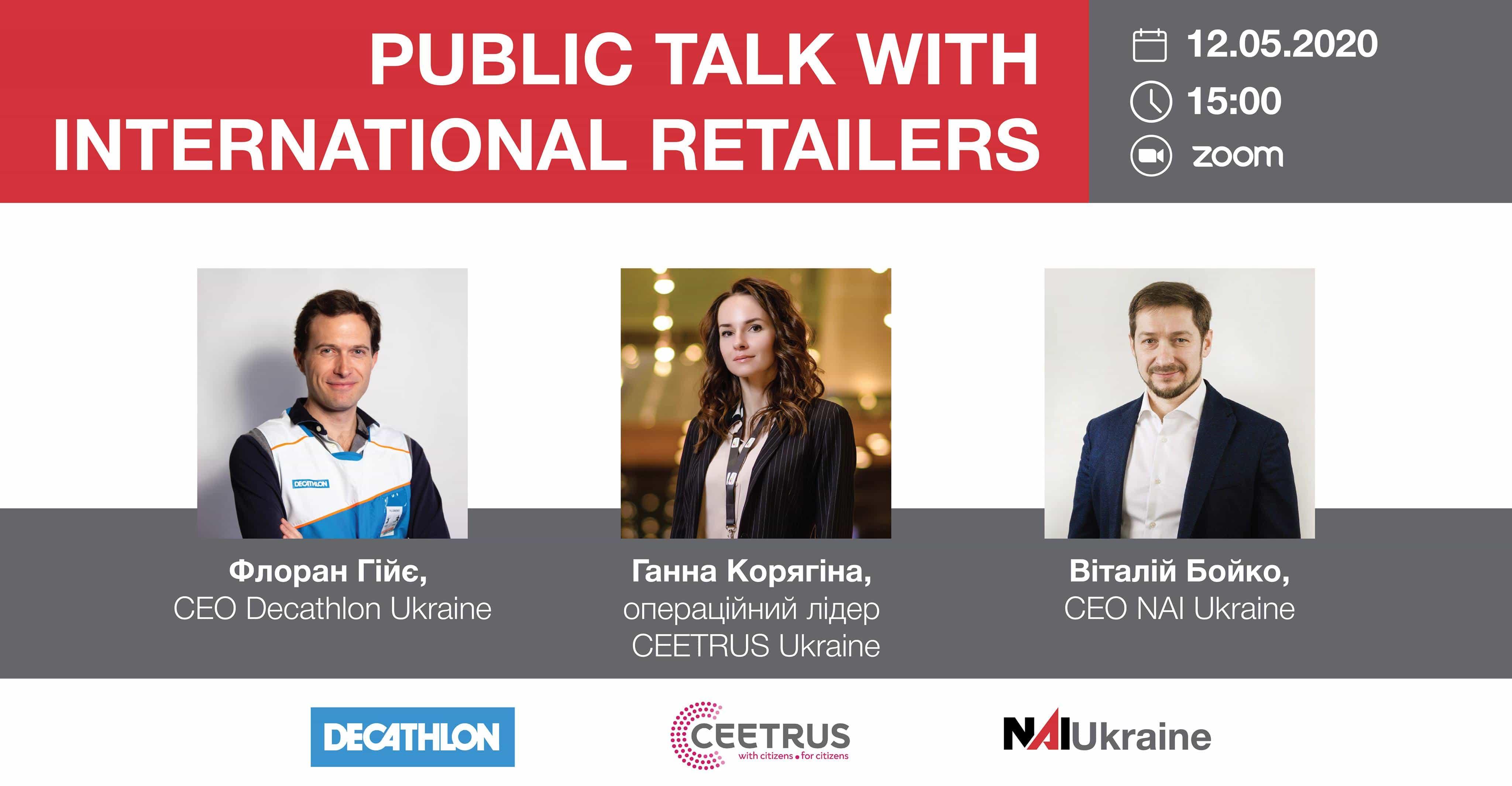 Рublic talk із Флораном Гійє, CEO Decathlon Ukraine