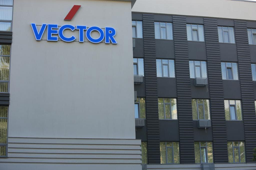 BC Vector