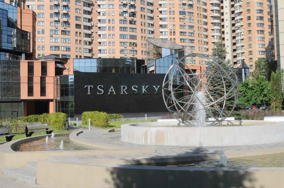 БЦ Tsarsky
