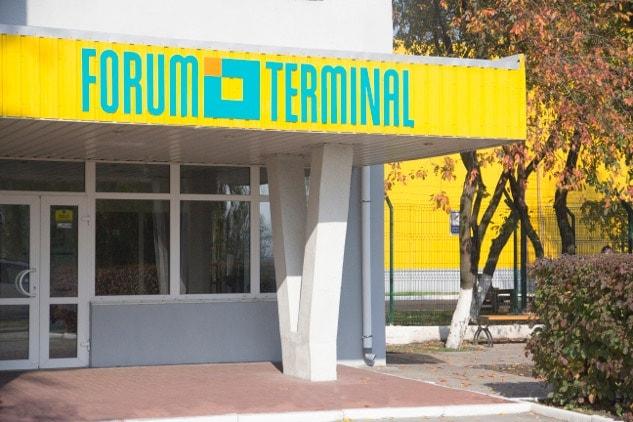 BC Forum Terminal