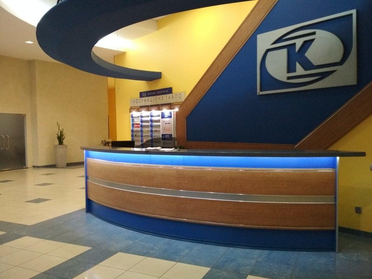 BC Kubik-Center