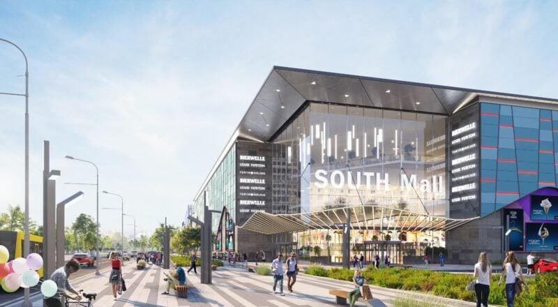 ТРЦ South Mall