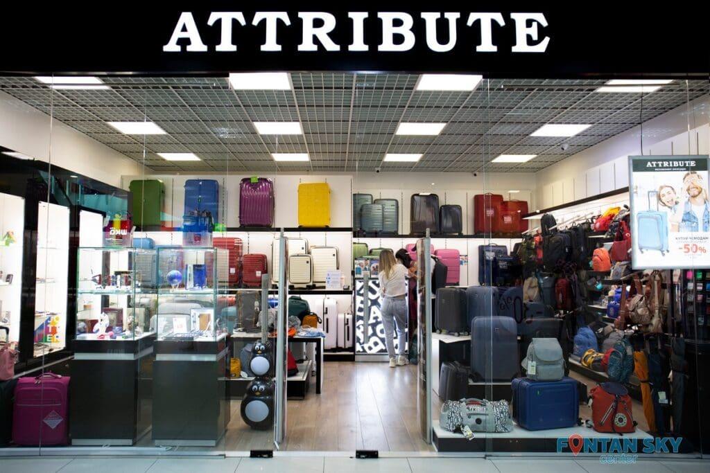 Магазин эксклюзивных аксессуаров и подарков Attribute открыто в Blockbuster Mall