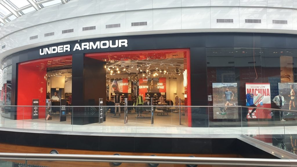 Under Armour Ukraine уже открыт в Blockbuster Mall