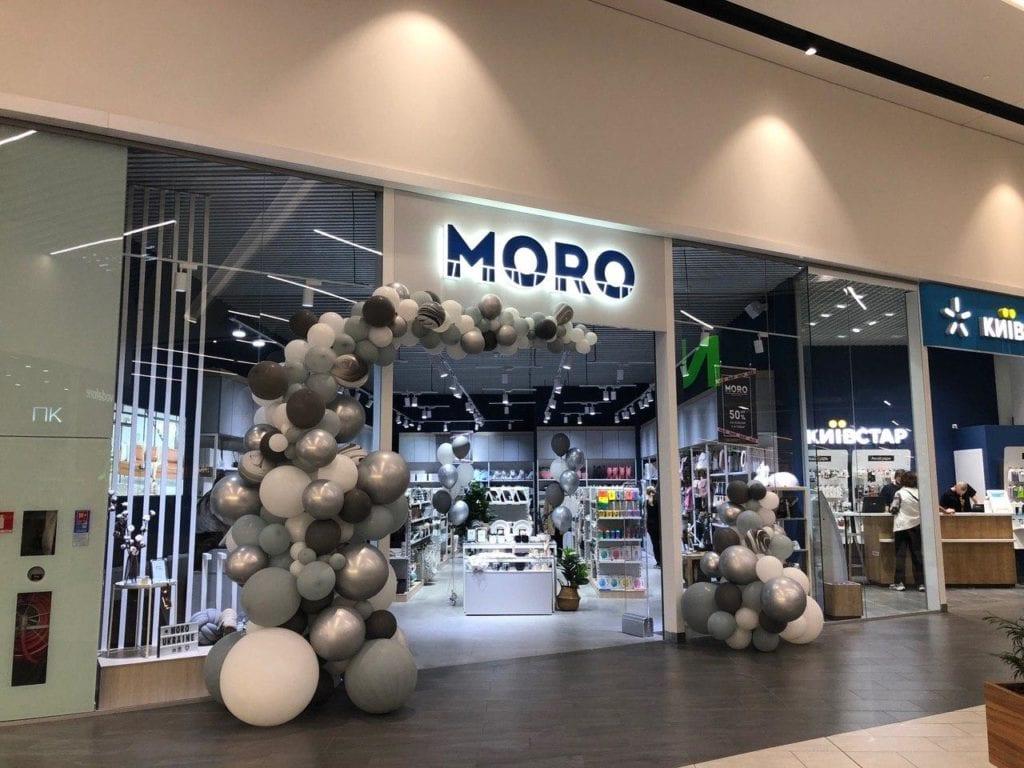 Скандинавский магазин товаров для дома MORO открыто в Lavina Mall