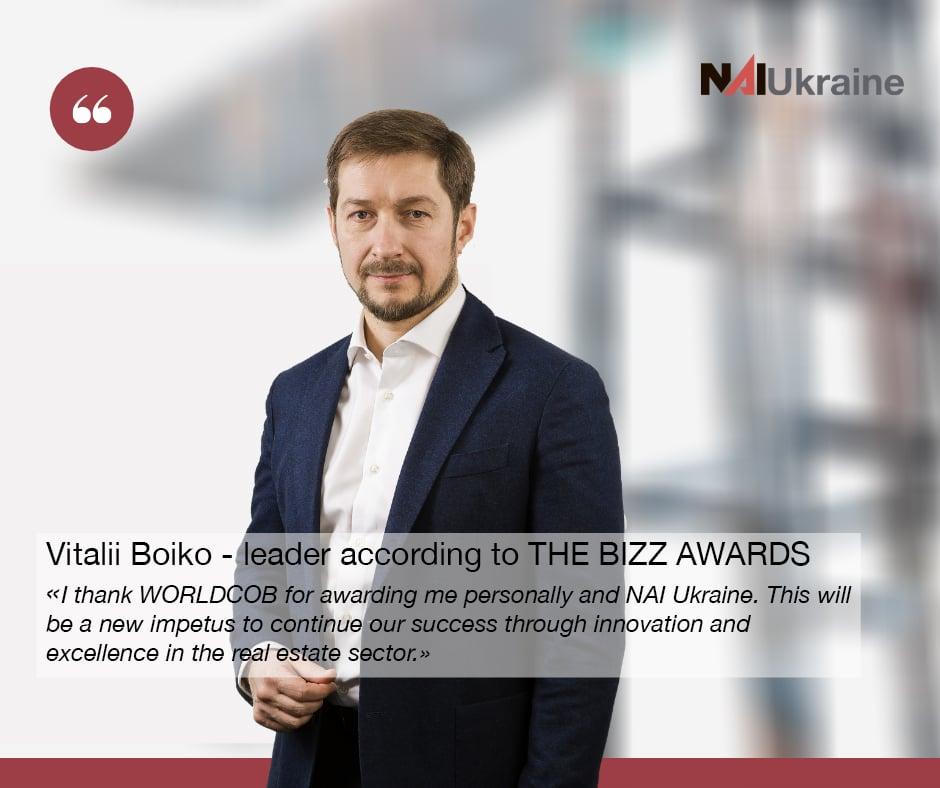 Виталий Бойко — лидер по версии THE BIZZ AWARDS